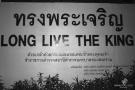 bangkokr0024308-2