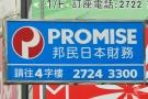 hongkongdsc_5532