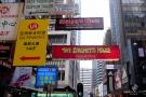 hongkongr0024170