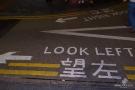 hongkongr0024224