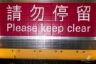 hongkongr0024257